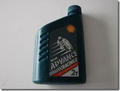 shell-advance-racing-x