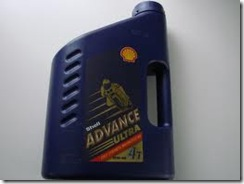 shell-advance-ultra-4-10W-40