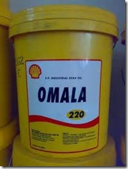 shell-omala
